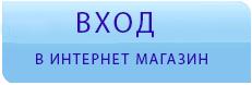 http://www.provento-electro.ru/upload/medialibrary/789/78953c11df4e8ad4c60fcd6487c7fa74.jpg