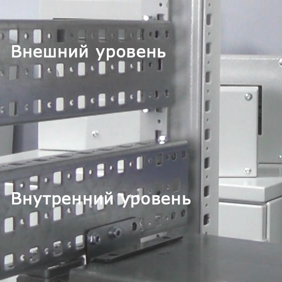 2 уровня монтажа_2.jpg