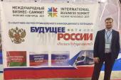 """Выставка """"БУДУЩЕЕ РОССИИ 2017"""" в Н.Новгороде"""